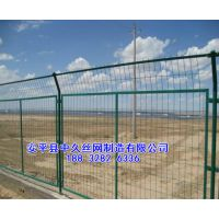 产业园区围墙隔离栅护栏网 工业园区围墙围栏网厂区钢丝网围栏网
