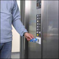 成都森茂 四川梯控管理系统 电梯刷卡系统
