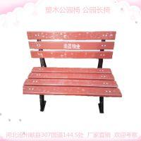 沧州公园椅厂家、保定公园长椅、河北户外平凳、围树椅