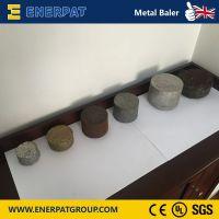 专业生产钢屑打饼机,英国品牌