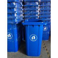 专业批发:塑料箱 塑料筐 环卫垃圾桶 托盘 塑胶容器 水箱 水桶 塑料零件盒 油桶各种塑料制品