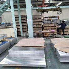 供应3003影印机滚筒专用铝板