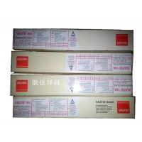 耐磨焊条VAUTID-100P法奥迪耐磨焊条合金耐磨焊条
