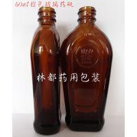 河北林都供应60ml棕色玻璃药瓶