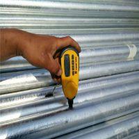 厂家定做219*4.5镀锌焊管大口径热镀锌钢管