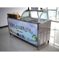 黄石厂家直销双锅炒冰机