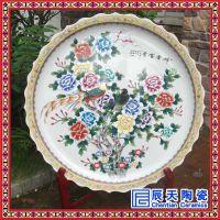 景德镇青花陶瓷海鲜大盘 家用釉下彩青花瓷蒸装鱼盘蒸烤全鱼盘