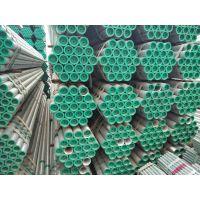 贵州六盘水冷塑管直销, 六盘水批发, Q235B材质 22KG 规格齐全