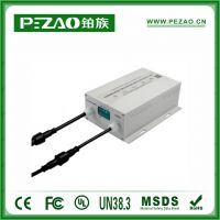 铂族 太阳能路灯电池组/太阳能储能电池组 12V20Ah/40Ah/60Ah锂电池组