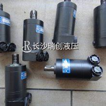 长沙优质BGM 012.5,BGM 020最小型液压马达厂家直销