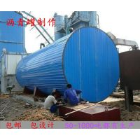 15年生产沥青罐厂家 高远筑路机械厂家