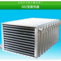 厂家直销荣德牌工业用SRZ-15*10D型散热器 钢管铝翅片