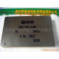 供应RDC1740-418B(ADI正品模块)