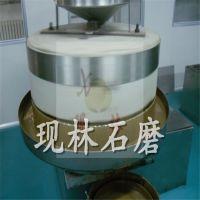香油石磨 芝麻酱石磨 燃气炒锅 芝麻水洗机 新型不锈钢托盘搅墩晃油机