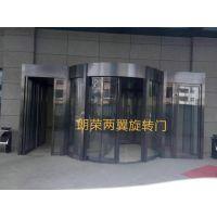 河北邯郸旋转门生产厂家