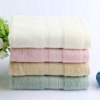 厂家素色断档竹纤维毛巾 加厚吸水竹纤维面巾批发