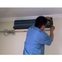 专业维修清洗空调,冰箱,洗衣机,油烟机太阳能等各种家用电器!诚信为本,信誉第一!