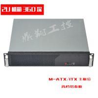 2U360深短机箱2U工控机箱服务器机箱高档拉丝铝面板MIC-ATX主板位