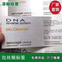 不干胶定制标签 不干胶标签哑银拉丝银印刷 彩色透明PVC不干胶标