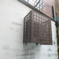 铝合金百叶窗空调外机防尘吸音罩定制厂家