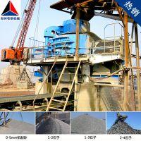 时产100吨河卵石碎石机成为六安石料厂主力军