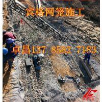 生态、透水、稳定格宾网护坡的优势—水库抗洪排险加固格宾网、格宾石笼、蜂巢格宾网挡墙