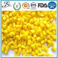 深圳色母颜料厂 注塑吹塑用PET黄色母粒 来样配色 ABS塑胶外壳黄色母 食品级专用