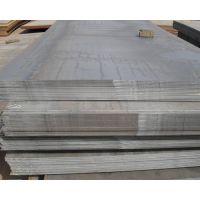 大连钢材市场-各种钢材批发价-角钢模具钢