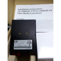 CTC 光纤收发器 FMC-10/100-FC020 单模双纤20KM 外置电源