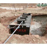 荣博源医院污水处理设备_机械加工废水处理_环保水处理设备