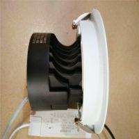 LED 天花燈20W 30W 歐司朗光源