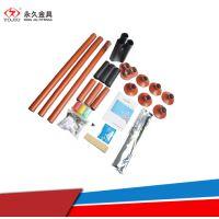 永久电力金具三芯户外热缩电缆终端WSY-10/3.1厂家直销