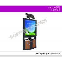 江阴市灯箱厂家直销定制太阳能广告垃圾箱 卡奇灯箱制作厂家
