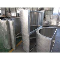 厂价定制各种圆柱、四方柱包柱铝单板合格产品。
