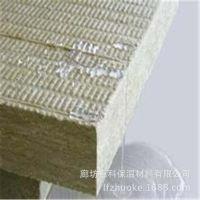 直销外墙保温材料 A级玄武岩岩棉复合板规格齐全