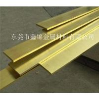 C68700铜管 C68700铜排机械性能 黄铜材质材料供应商