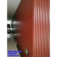 供应南阳铝长城板 凹凸铝长城板吊顶 广东铝长城板厂家