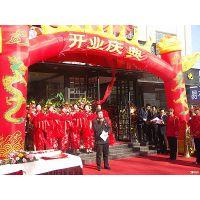 上海开业庆典活动策划公司-上海束影文化中心