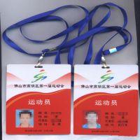 PVC卡厂家批发挂饰工作卡员工卡参展卡门禁卡考勤卡定制