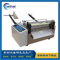 手机膜裁切机绝缘纸裁切机铜箔切片机PVC裁切机不干胶贴纸裁切机