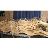 陕西波浪型铝单板规格 冲孔金属板报价