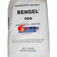 海明斯德谦有机膨润土涂料助剂BENGEL 988