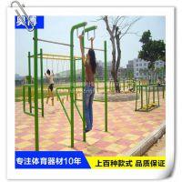 杭州市健身背部训练器真正产地厂家,学校健身器材量大送货,价格