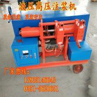 山西阳泉矿用双缸双液高压注浆机厂家发货