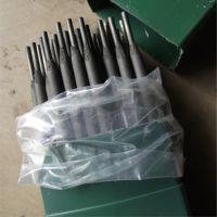 D707碳化钨合金堆焊焊条EDW-A-15耐磨焊条