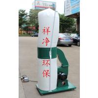 单桶布袋除尘器 MF9020单桶吸尘器 移动式吸尘器 —祥净环保科技