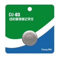 DJ-03纽扣式温湿度记录仪