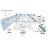 广州德普龙集成吊顶铝合金扣板加工定制欢迎采购