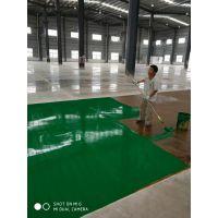 高密液态硬化剂地坪彩色渗透强化剂 专业厂房地坪装修应国家环保要求固化剂地坪环氧地坪