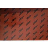 纤维底模板 树脂底模板 底模板